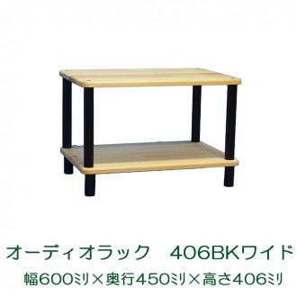 04eb616e505e6cc1e749c48d09f89ef7