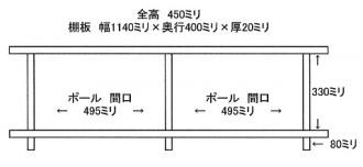 1140-4501