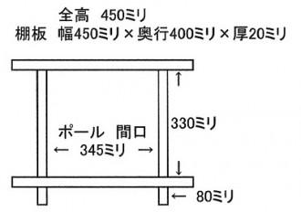 450-450