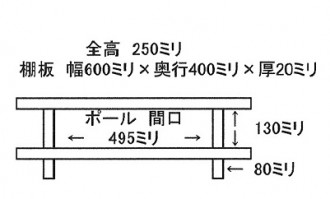 600-250