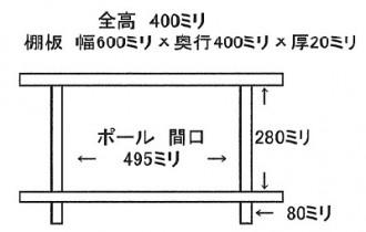 600-400