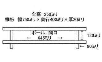750-250