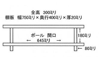 750-300