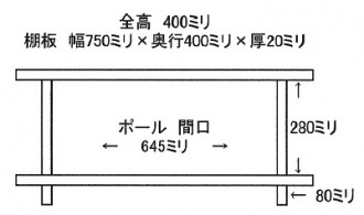 750-400