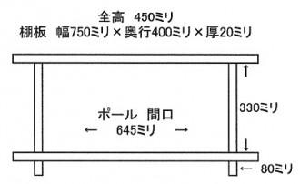 750-4501