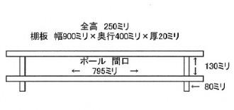 900-250