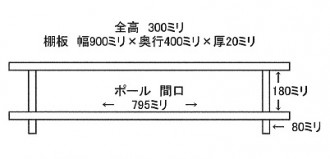 900-300