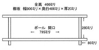 900-400