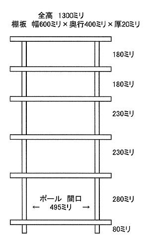 OP13001