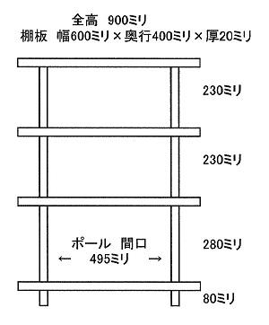 OP9001