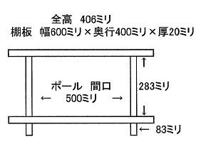 pp406a