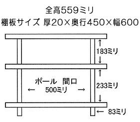 pp559w