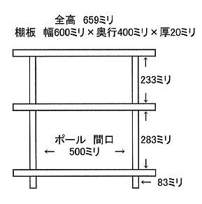 pp659a