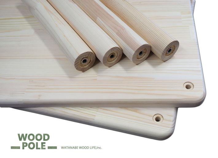 wood-pole710